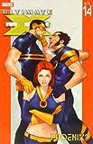 Ultimate X-Men Vol. 14: Phoenix? (078512019X) by Kirkman, Robert