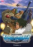 Overman King Gainer Vol 5