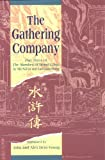 img - for The Gathering Company: Part Three of The Marshes of Mount Liang book / textbook / text book