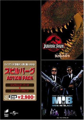 スピルバーグActionパック「ジュラシック・パーク」「メン・イン・ブラック」 [DVD]