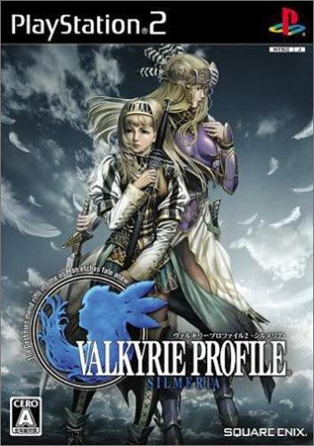 Valkyrie Profile 2: Silmeria [Japan Import] (Valkyrie Profile Ps2 compare prices)