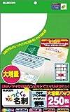 ELECOM なっとく名刺(標準・上質紙・アイボリー) A4(210X297MM)10面付け25枚入り MT-JMN1IVZ