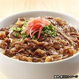 ヤヨイ 業務用 どんぶり屋 牛焼肉丼の具 1食(95g)【冷凍食品】