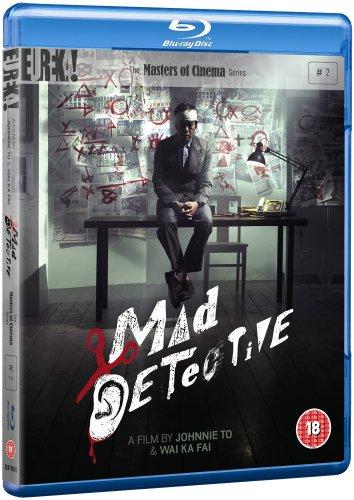 �������� ����������� / Sun taam / Mad Detective (2007) BDRip | AVO | MVO