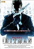 ザ・ヒットマン 運命の凶弾 [DVD]