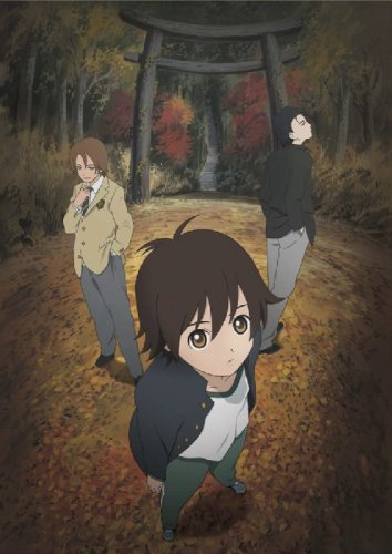 神霊狩/GHOST HOUND 1 [DVD]