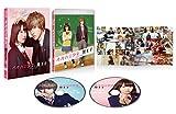【Amazon.co.jp限定】オオカミ少女と黒王子 ブルーレイ  プレミアム・エディション(2枚組)(オリジナル特典映像DVD DISC付) [Blu-ray] ランキングお取り寄せ