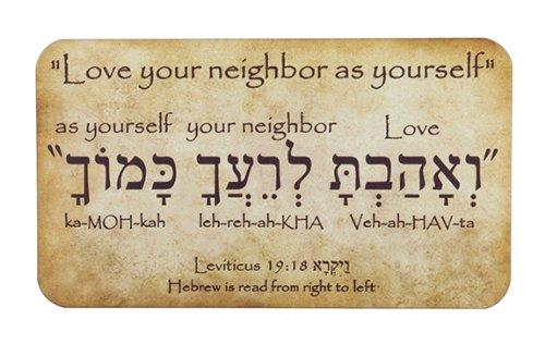Leviticus 19 18 Hebrew Leviticus 19 18 Love Your