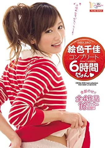 6  [DVD]