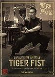 Shaolin Five Animals - Tiger Fist