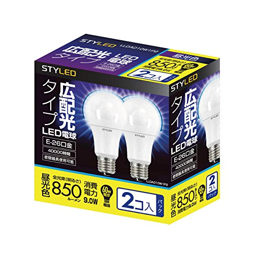 STYLED LED電球 E26口金 2個パック 一般電球 広配光タイプ 9.0W 850lm (昼光色相当・密閉器具対応・電球60W相当) LLDAD10W1P2