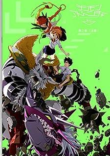 デジモンアドベンチャー tri. 第2章「決意」 DIGIMON ADVENTURE tri.