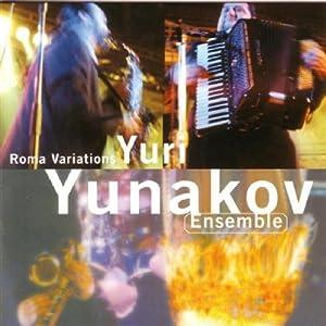 Yuri Yunakov - 癮 - 时光忽快忽慢,我们边笑边哭!