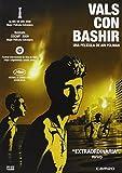 Vals Con Bashir - Edición Sencilla [DVD]