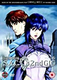 Ghost In The Shell - Stand Alone Complex - 2nd Gig Vol. 6 [DVD]