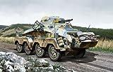 1/72 Sd.Kfz.231 (8-Rad) 8輪重装甲偵察車