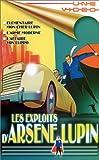 echange, troc Les Exploits d'Arsène Lupin : Elémentaire mon cher [VHS]