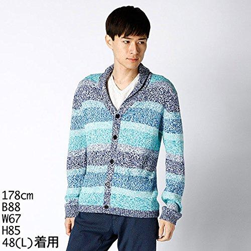 MKオム(MK homme) カーディガン(レインボーグラデーションニットカーディガン)【ブルー/46(M)】