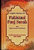img - for Pakistani Panj Surah with English Translation & Transliteration book / textbook / text book