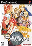 echange, troc Tales of the Abyss [import japonais]