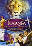 Chronicles of Narnia: Voyage of Dawn [Import]