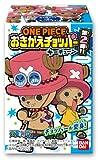 ワンピース おきがえ チョッパーキーチェーン 第2弾!! BOX (食玩)