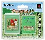 PlayStation 2専用メモリーカード(8MB) Premium Series ダービースタリオン04