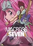 マクロス7 Vol.1 [DVD]
