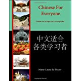 Chinese for Everyone: Chinese For All Ages And Learning Stylesby Marie-Laure de Shazer