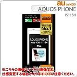 レイアウト AQUOS PHONE au by KDDI IS11SH用ハードコーティングハードジャケット/パールホワイト RT-IS11SHC1/W