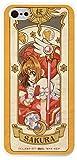 グルマンディーズ カードキャプターさくら iPhone5s/5対応 シェルジャケット クロウカード柄 CCS-01B
