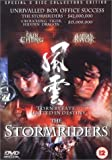 echange, troc Stormriders, The (Two Discs) [Import anglais]