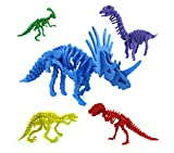 PRISM 夏休み 工作キット 恐竜 模型 ( 5種セット ) (5色セット)