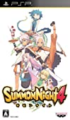 Summon Night4