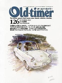 Old-timer (オールドタイマー) 2012年 10月号