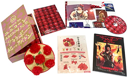 "MOVIE 32 ABEDON50祭""サクランボー/祝いのアベドン""(初回生産限定盤)[DVD]"