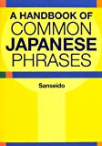 日本語決まり文句辞典―A handbook of common Japanese phrases (Kodansha's Children's Classics)