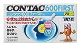 【第2類医薬品】コンタック600ファースト 20カプセル