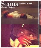 Ayrton Senna [アイルトン・セナ写真集] -セナ  永久保存版