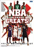 NBAバスケットボール 2010年カレンダ−