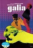 フランスの映画監督ジョルジュ・ロートネル作品「恋するガリア」 Georges Lautner [DVD]