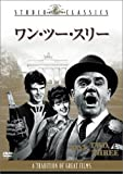 ワン・ツー・スリー[DVD]