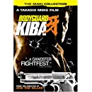 Bodyguard Kiba: A Takashi Mike Film