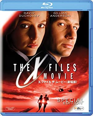 X-ファイル ザ・ムービー [Blu-ray]