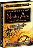 Discovery of Noah's Ark: The Best Evidence 2 DVD Special Edition