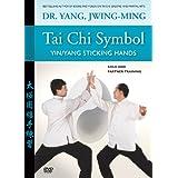 Tai Chi Symbol: Yin/Yang Sticking Hands ~ Jwing-Ming Dr. Yang