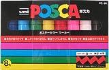 ミツビシ ポスカ・8色セット・太字 PC8K8C