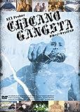 KEI produce CHICANO GANGSTA [DVD]