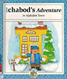 img - for Ichabod's Adventure in Alphabet Town (Read Around Alphabet Town) book / textbook / text book