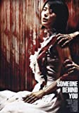 echange, troc Someone behind you [Import allemand]